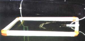 Surface skimmer